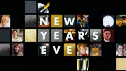 affiche-new-years-eve-movie-garry-marshall