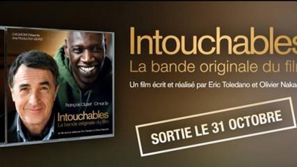bo-intouchables-10571973kzpnc