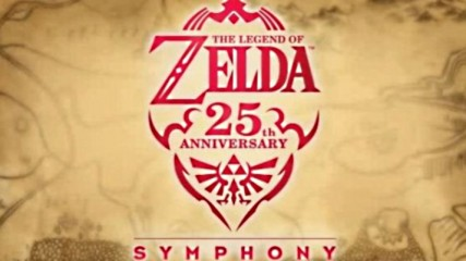 The-legend-Of-Zelda-25th-Anniversary-Symphony