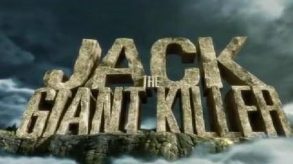 Jack et le haricot magique - Jack giant Killer
