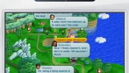 premières infos sur la Wii U