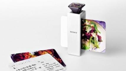 food printer 1