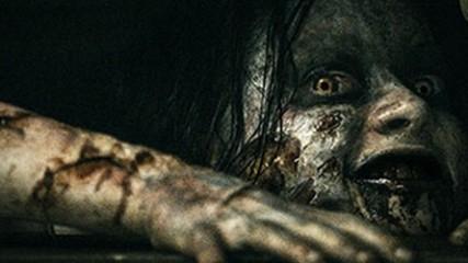 Evil Dead première photo du remake