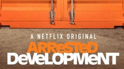 arrested development la saison 4 sur netflix le 26 mai 2013