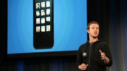 Facebook Announces New Android Product
