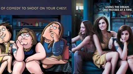 family-guy-girls-emmy-une
