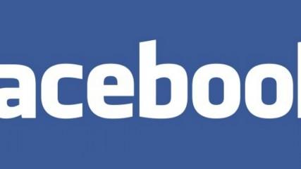 Mein Kampf retire des propositions Facebook