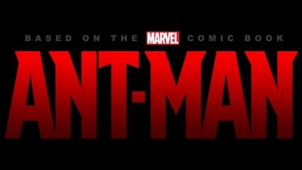 ant-man avance au 31 juillet 2015