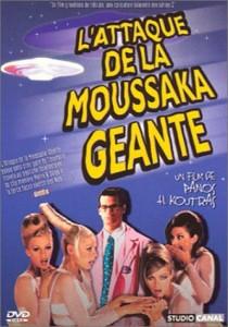 Dossier-halloween-végétaux-l'attaque-de-la-moussaka-géante