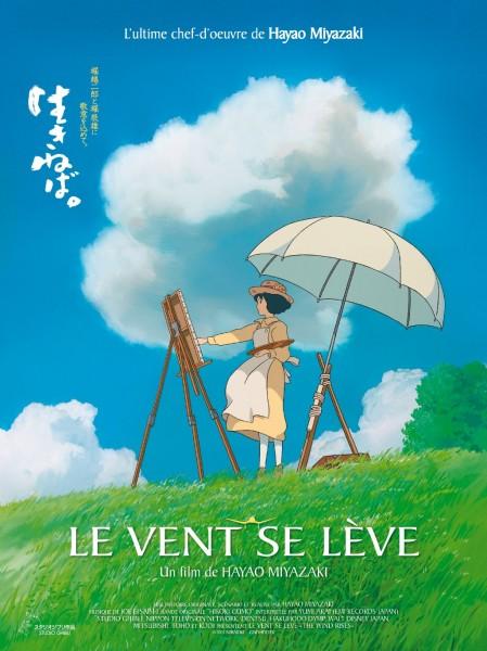Le vent se lève : Affiche du dernier Hayao Miyazaki - Affiche