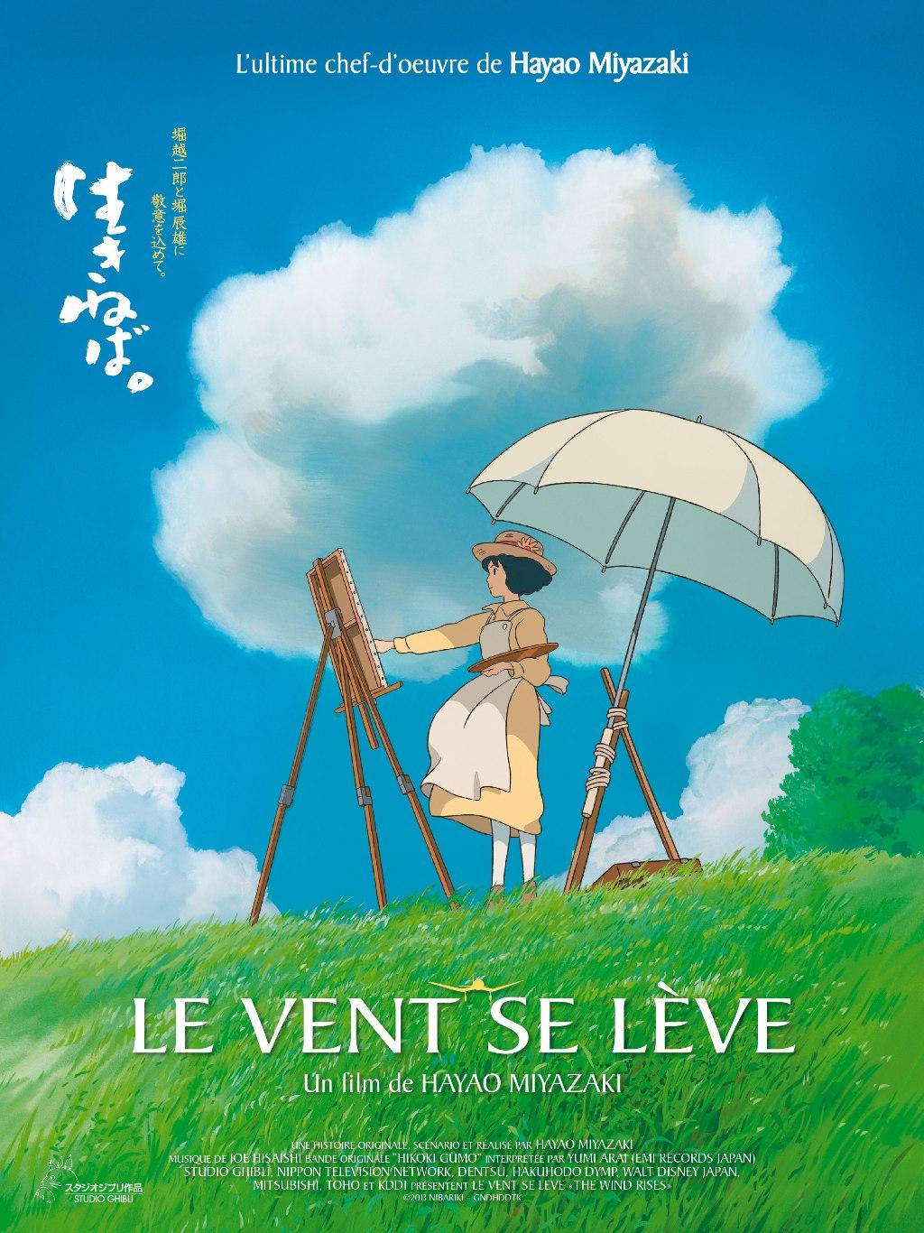 Affiche officielle du film : le vent se lève