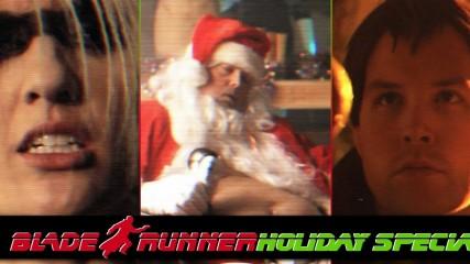 Blade Runner spécial fêtes de fin d'année - une