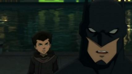 Son of Batman : Première bande-annonce - Une