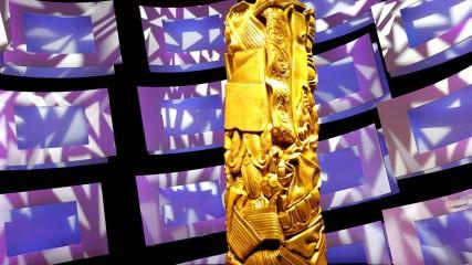 César 2014 : Résultats en direct - Une