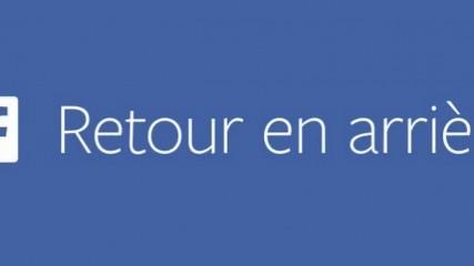 Facebook Look Back : Revoyez les grands moments de vos activités - Une