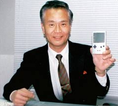 Game Boy 25 ans Gunpei Yokoi