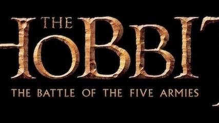 Le Hobbit La bataille des cinq armées : logo officiel