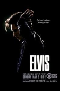 Elvis-rgb-16x24-250dpi