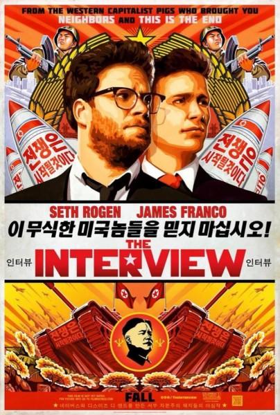 the-interview-premier-tralier-et-affiche-propagande-affiche