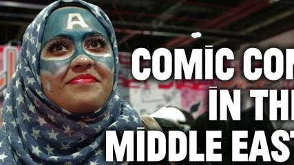cosplay-le-comic-con-au-moyen-orient-une