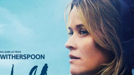 wild-laffiche-francaise-avec-reese-witherspoon-une