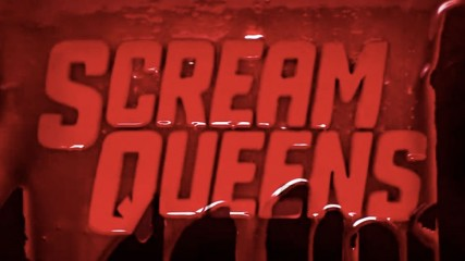scream-queens-premier-trailer-hurlant-une