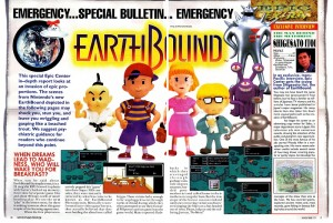 earthbound illus3