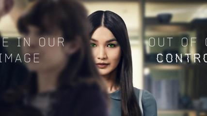 humans-english-bot-une