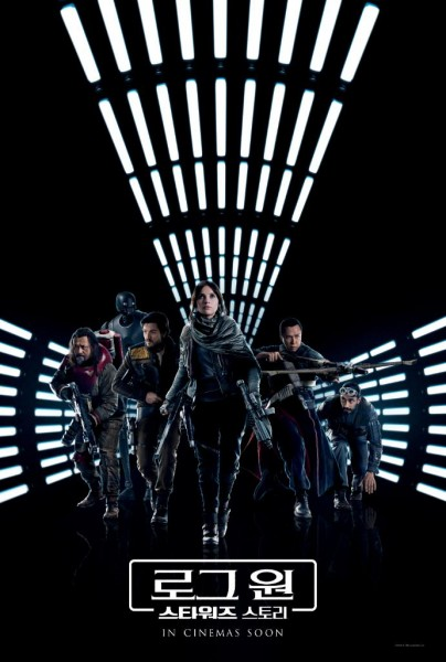 Rogue One A Star Wars Story - premières affiches