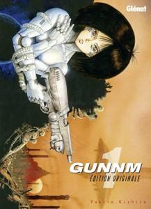 GUNNM_300B