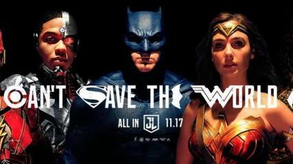Justice-League-SDCC-Banner