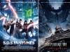 2016 : Top 10 des pires Films de l'année !